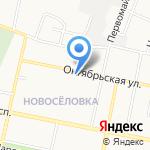 Веретено на карте Белгорода