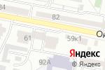 Схема проезда до компании Охрана в Белгороде