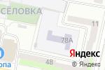 Схема проезда до компании Детский сад №33 в Белгороде
