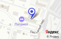 Схема проезда до компании БЕЛГОРОДСКАЯ АВТОМОБИЛЬНАЯ ШКОЛА РОСТО (ДОСААФ) в Белгороде