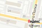 Схема проезда до компании UPS в Белгороде