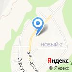 В суши-роллы на карте Белгорода