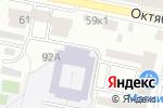 Схема проезда до компании Брат в Белгороде