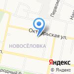 Средняя общеобразовательная школа №48 на карте Белгорода