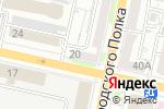 Схема проезда до компании Эстет Дент в Белгороде