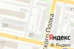 Схема проезда до компании Торгово-сервисный центр в Белгороде