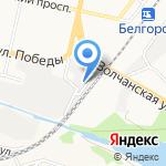 Город Кофе на карте Белгорода