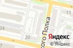 Схема проезда до компании Бекас в Белгороде