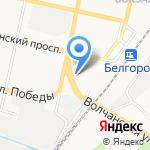 ПРЕМИО на карте Белгорода