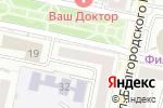 Схема проезда до компании Aleksa в Белгороде