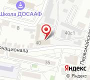Белгородский Горводоканал МУП