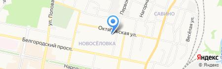 Либра на карте Белгорода