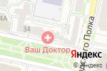 Схема проезда до компании Соробан в Белгороде