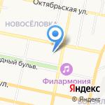 Детский сад №2 на карте Белгорода
