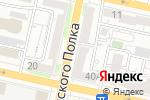 Схема проезда до компании Кладовая здоровья в Белгороде