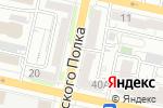 Схема проезда до компании Диско в Белгороде