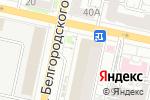 Схема проезда до компании Эйфория в Белгороде
