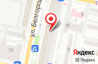 Схема проезда до компании Палисад в Белгороде