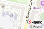 Схема проезда до компании Кондитерский магазин тортов в Белгороде