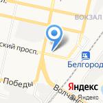 Доктор Картридж на карте Белгорода