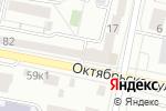 Схема проезда до компании Люкс в Белгороде