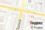 Схема проезда до компании Блесна в Белгороде