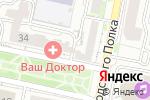 Схема проезда до компании Secret Service в Белгороде