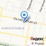 Почтовое отделение №1 на карте Белгорода