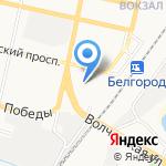 Мотильда на карте Белгорода