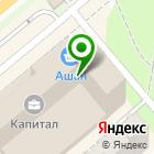 Местоположение компании Ан-строй