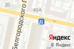 Схема проезда до компании Удачная Покупка в Белгороде