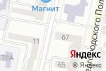 Схема проезда до компании Тати в Белгороде