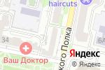Схема проезда до компании Справедливая Россия в Белгороде