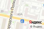 Схема проезда до компании Инсолито в Белгороде