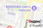 Схема проезда до компании Драйв Тур в Белгороде