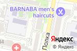Схема проезда до компании Паллада в Белгороде