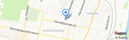 Мастер Lux на карте Белгорода