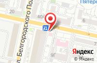 Схема проезда до компании 1xBet в Белгороде
