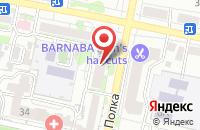 Схема проезда до компании GOLDEN ROSE в Белгороде