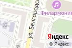 Схема проезда до компании Евросервис в Белгороде