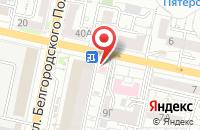 Схема проезда до компании Электрощит в Белгороде