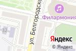 Схема проезда до компании Наше авто в Белгороде