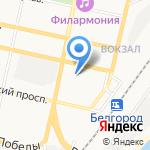 Бизнес и право на карте Белгорода
