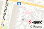 Схема проезда до компании Уют в Белгороде