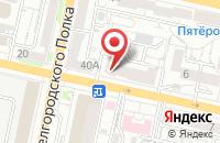 Схема проезда до компании АнГэл в Белгороде
