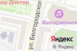 Схема проезда до компании Нотариус Волосенок И.А. в Белгороде