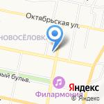 Life на карте Белгорода