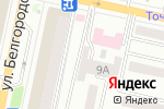 Схема проезда до компании Бизнес и право в Белгороде