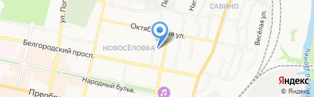 Елена-Тур на карте Белгорода