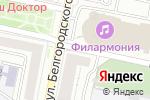 Схема проезда до компании Трактир в Белгороде